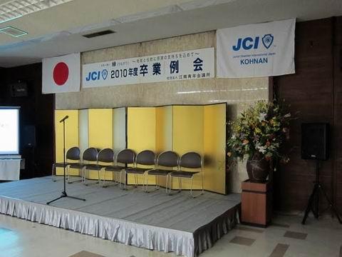 サイズ変更IMG_0314.JPG