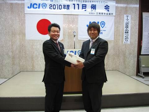 サイズ変更IMG_8034.JPG