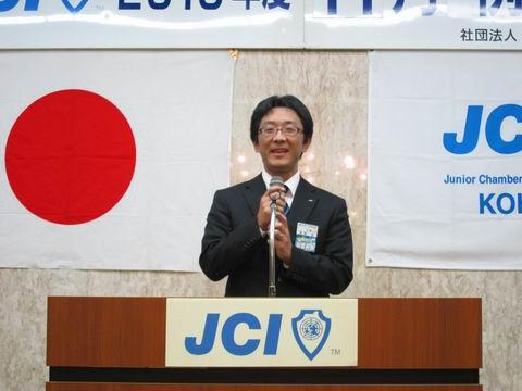 サイズ変更IMG_8061.JPG